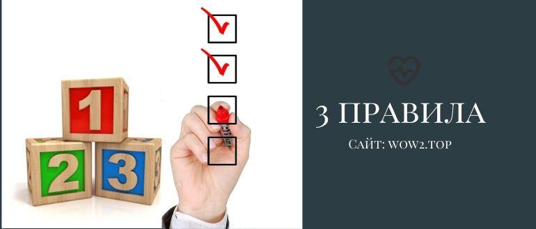 3 правила выбора хостинга